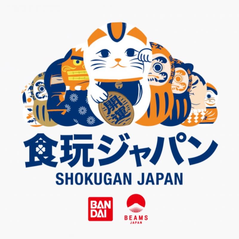 食玩ジャパン SHOKUGAN JAPAN
