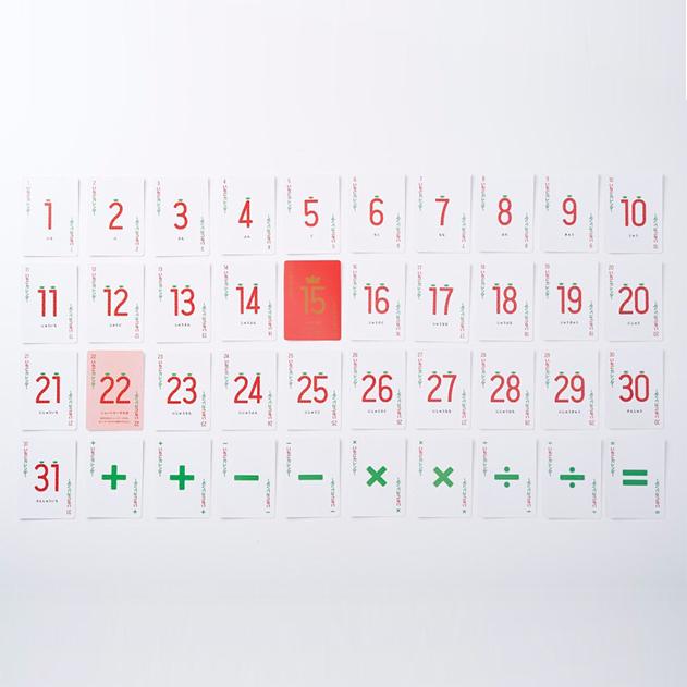 いちごカレンダー