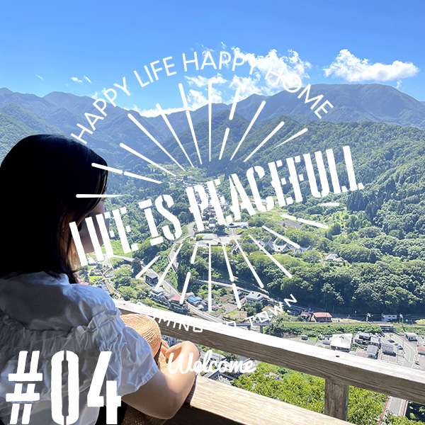 Life is Peacefull 04